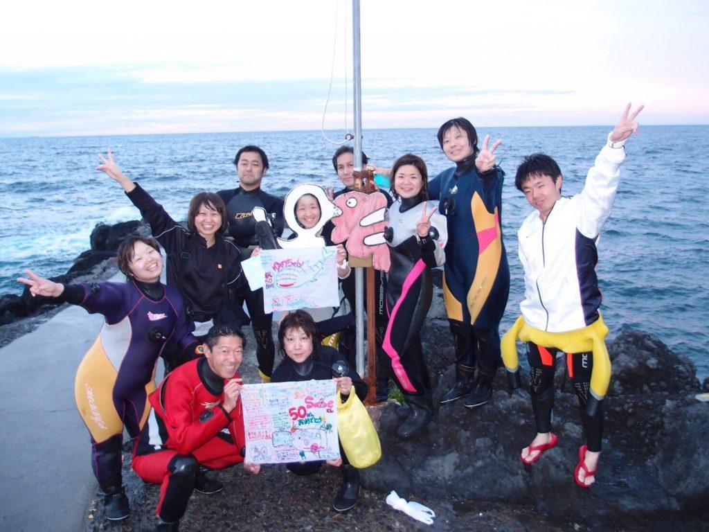 10月の三連休は伊豆大島へ行ってきました!!