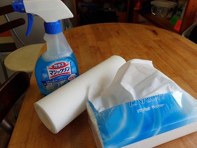 今日は掃除の日。