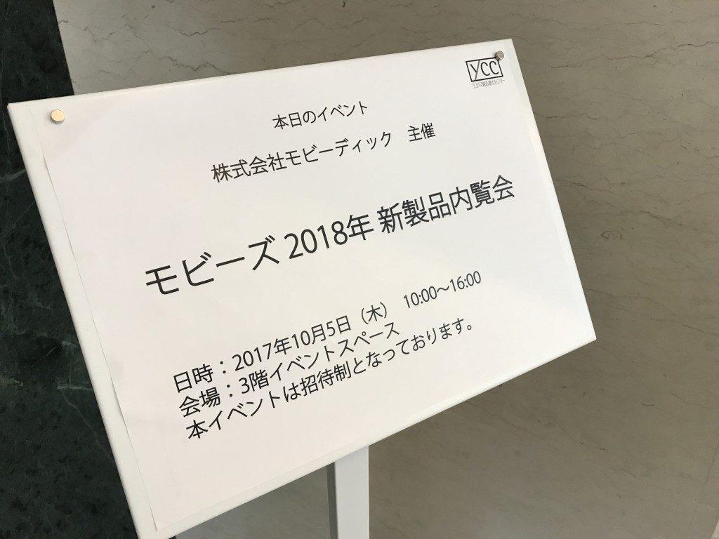 今日は横浜まで。。。