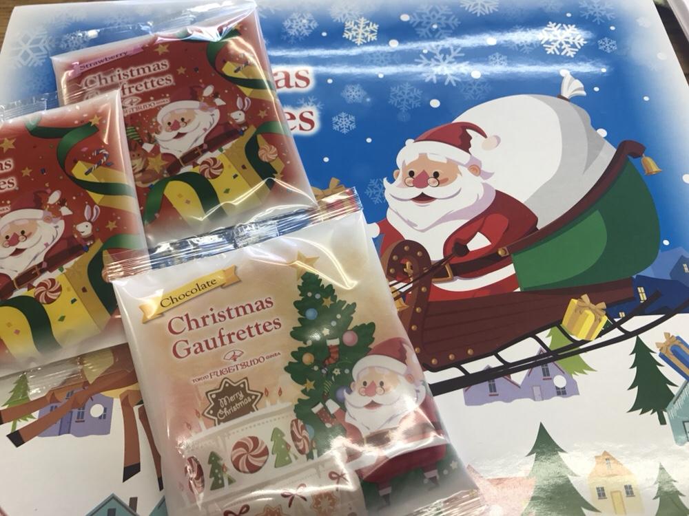 明後日はクリスマス~(^_-)-☆