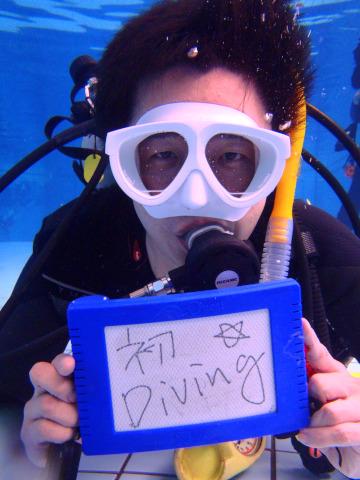 2011年10月20日(木) プール講習