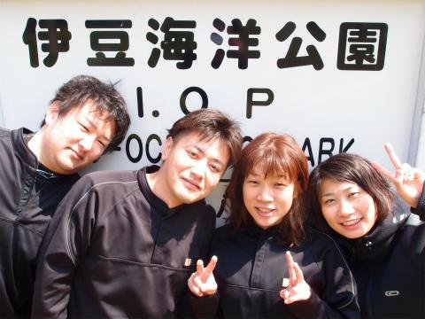 2012年4月19日(木) 伊豆海洋公園