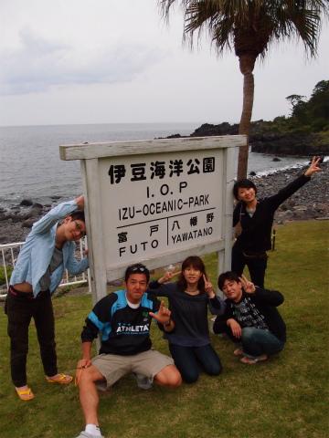 2012年5月20日(日) 伊豆海洋公園SPツアー
