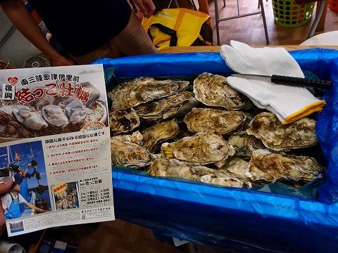 歌津の牡蠣☆