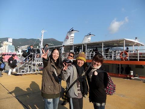 11月23日(水祝)初島ツアー
