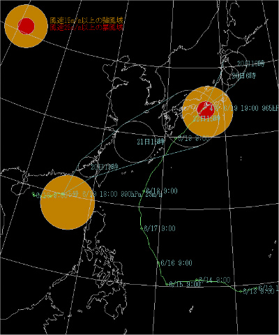 台風襲来。