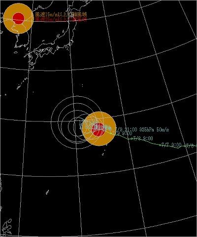台風が、、、