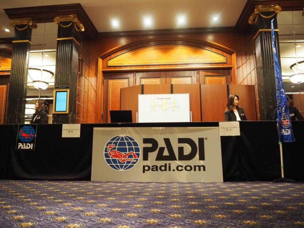 本日PADIセミナー参加のため終日閉店となります。