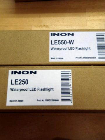 新商品情報 水中ライト