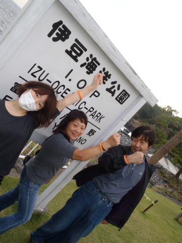 2011年10月29日(土) IOPフォトツアー