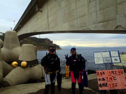 2012年1月29日(日) 岩ツアー