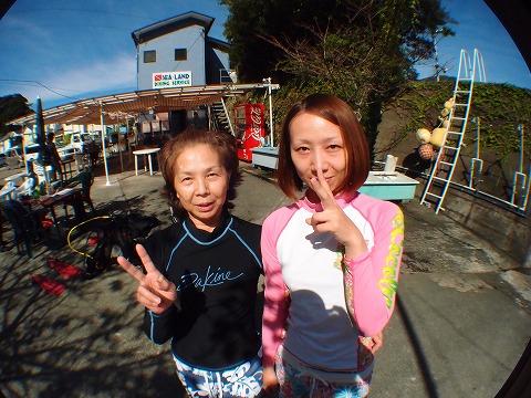 2012年09月27日(木) 田子ツアー