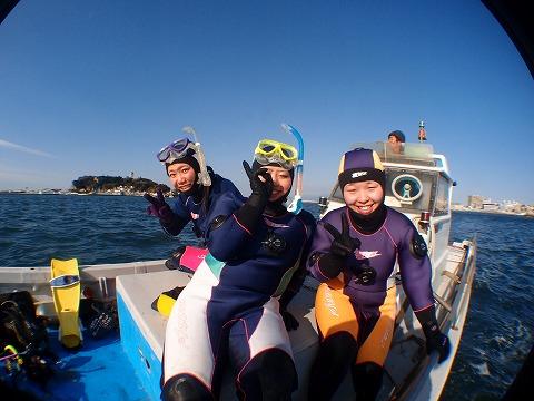 2013年2月3日(日)江ノ島&江ノ島水族館ツアー