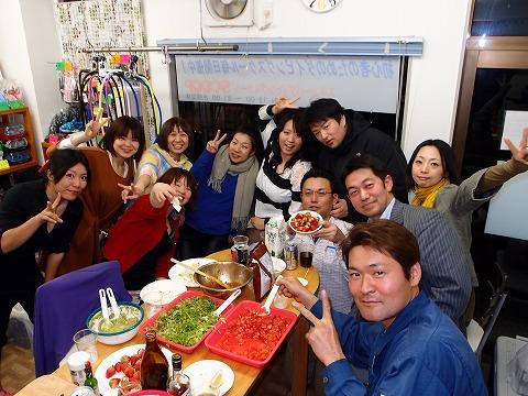 タコスパーティー!!