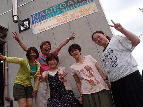 2013年7月17日 行川OW&ツアー