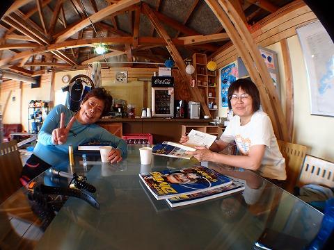 2013年9月19日 行川ツアー