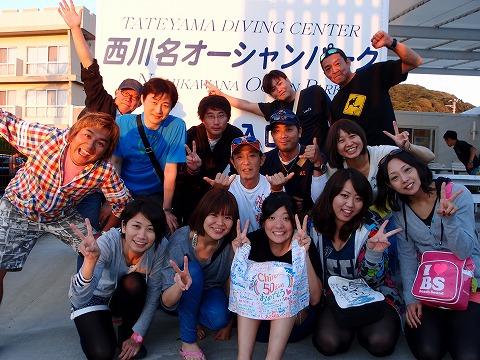2013年9月29日 西川名BBQツアー