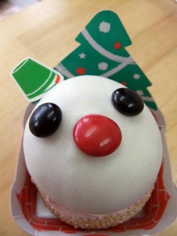 クリスマスプレゼント その2