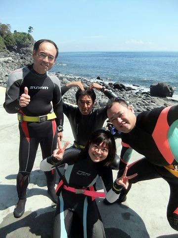 9月9日(日)伊豆海洋公園ツアー