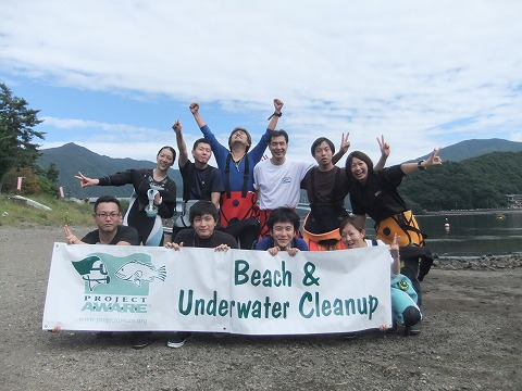 2012年09月29日(土) 河口湖クリーンアップツアー