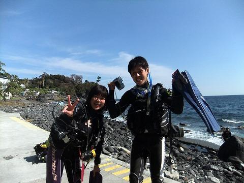 2012年10月13日(土)伊豆海洋公園ツアー