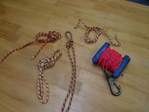 ロープを結んで☆